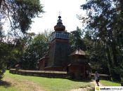 Cerkiew Skansenie w Sanoku