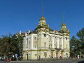 Teatr im. C.K. Norwida