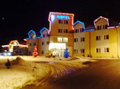 AQUAPARK Hotel Jan